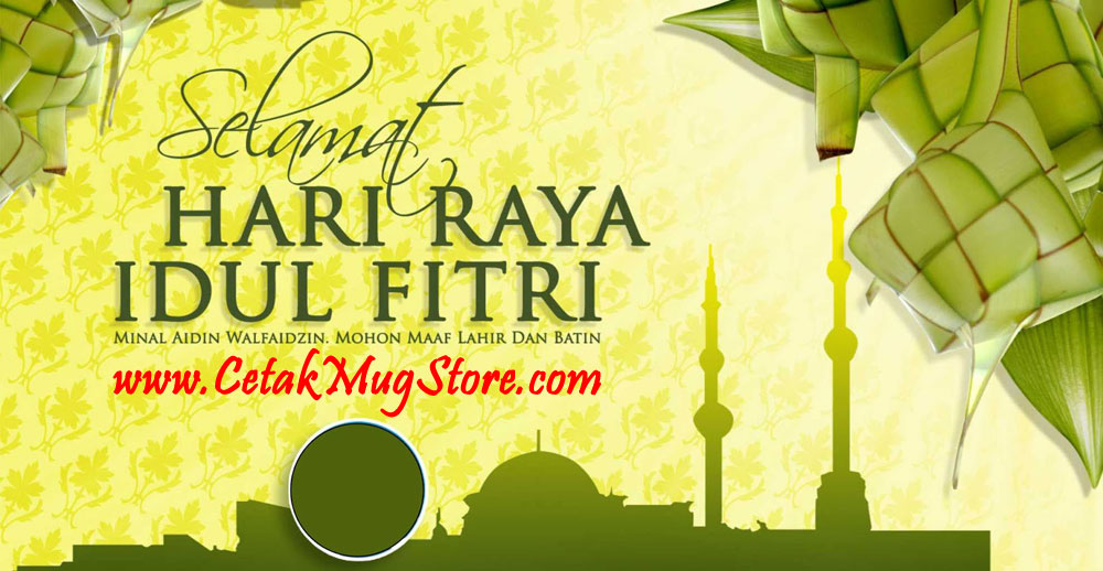 Selamat Idul Fitri 2017